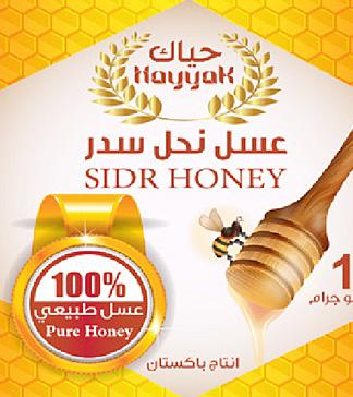 Overseas Food Stuff Trading - Al Ain